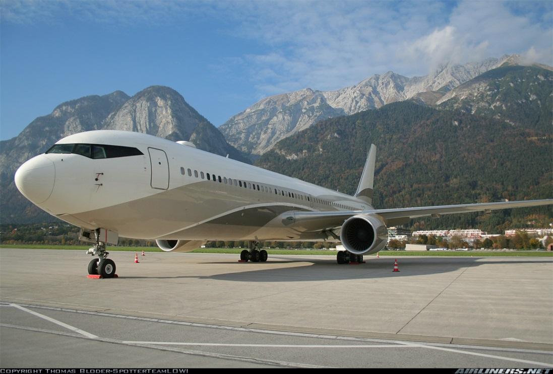 Los 7 aviones más caros del mundo - Boeing 767-33A ER